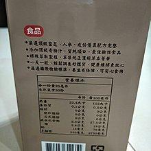 台塑生醫 靈芝人參養生純液(每瓶20毫升/30入/盒) 朋友多買的 只要1500元 免運費