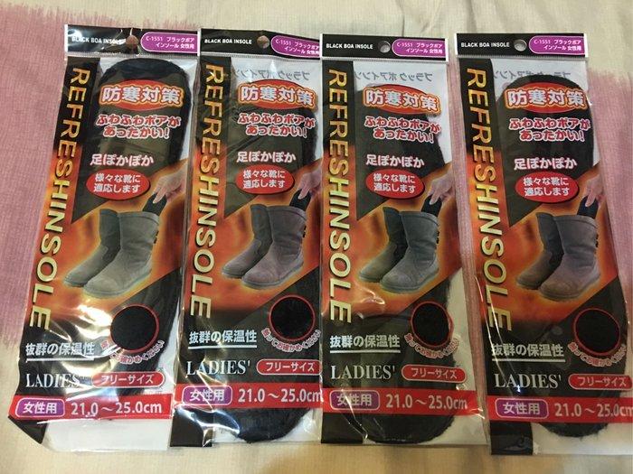 日本最新保暖鞋墊 絨毛鞋墊 保暖 除溼 每組只要300元