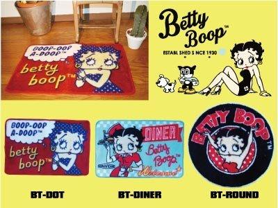 (I LOVE樂多)進口商品BETTY貝蒂方型.圓型室內地墊/止滑/吸水/溫暖(送人自用兩相宜)