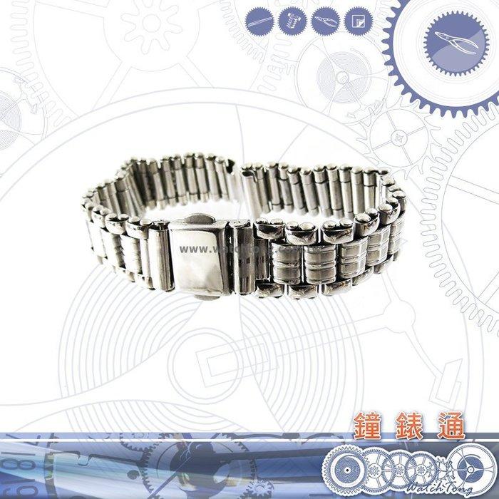 【鐘錶通】板折帶 金屬錶帶 B 0912 S - 12mm