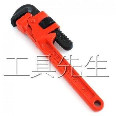 含稅價/PW~SD30~工具先生~MCC 製 12  /300mm.職人款 強韌鋼質 管子鉗 管鉗 水道管 瓦斯管