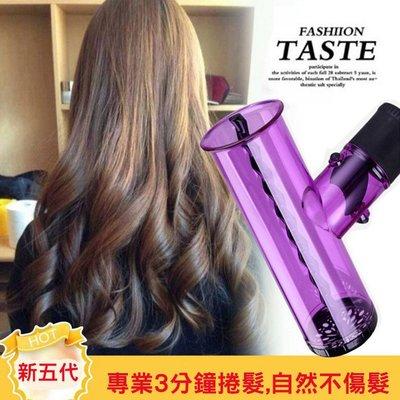 糖衣子輕鬆購【BA0277】魔法龍捲風吹捲髮神器吹風機風罩捲髮器捲髮筒