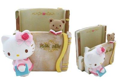 【卡漫迷】Hello Kitty 名片座 置物筒 ㊣版 讀書款 手機座 MP3座  iPhone座 擺飾品 仿陶瓷