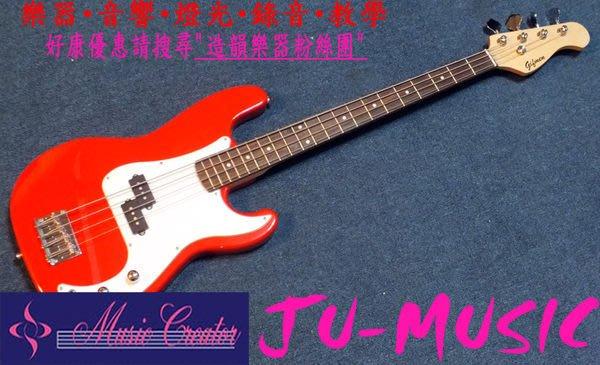 造韻樂器音響- JU-MUSIC - Gifmen 電貝斯 貝士 音箱 套裝組 紅色 超值版 只要5,800元 團購更便宜