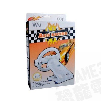 【二手商品】任天堂 WII WIIU 副廠 白色 賽車方向盤 方向盤 帶底座 動力回饋 吸盤 不含手把 【台中恐龍電玩】