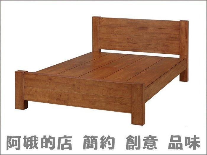 337-182-5 巨森6尺實木雙人床架(178)(實木床板)台北都會區免運費【阿娥的店】