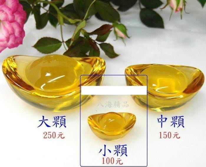☆八海精品☆【 養晶 黃晶 金元寶 ~小顆~ 】黃水晶 水晶