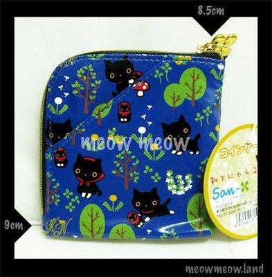 San-x 靴下貓 Kutusita Nyanko - 散紙包 散銀包 錢包 coin bag (藍色)