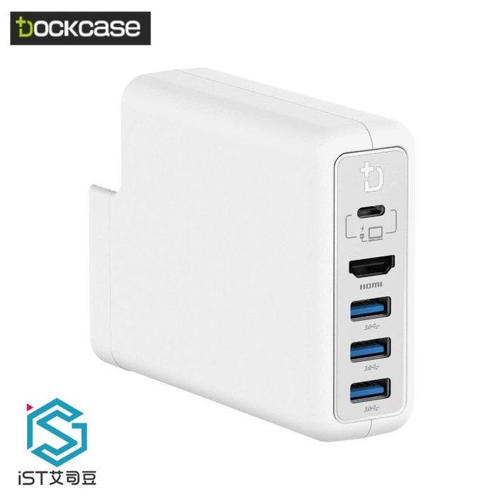 【DockCase】MacBook Pro 15 16 吋 專用插座擴充轉接器 (HDMI版本)