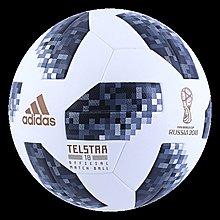 世界盃足球賽俄羅斯2018官方正式比賽用球Telstar