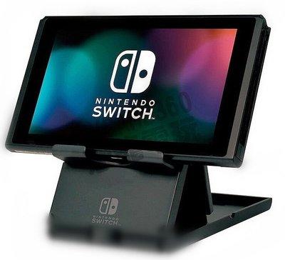 任天堂Nintendo Switch摺疊支架 NS可調節直立架 主機支架 三段可調 充電