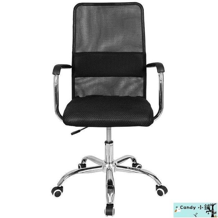 Candy 小鋪ヾ电脑椅家用网布办公椅人体工学椅升降转椅老板椅子职员椅子