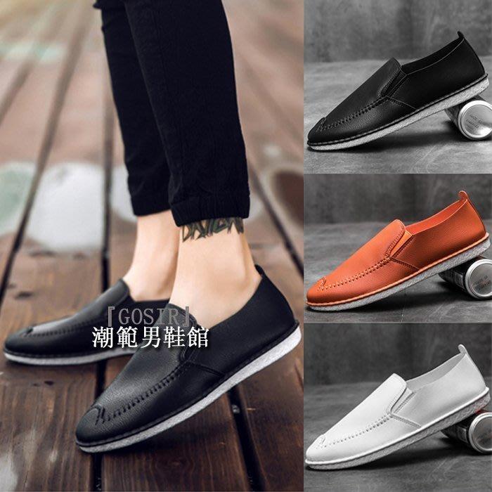 『潮范』 S11 韓版皮鞋懶人鞋豆豆鞋套腳透氣男鞋休閒鞋駕車鞋潮鞋休閒皮鞋GS1112