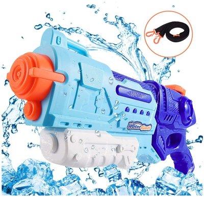 《FOS》日本 遠距離 水槍 玩具 1100ml 大容量 噴水槍 戲水 夏天 消暑 孩童最愛 禮物 熱銷 2020新款