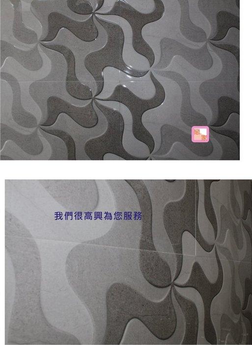 《戀家瓷磚工作室》進口亮面磚 花磚 30*60cm  可貼於浴室.廚房.電視牆等