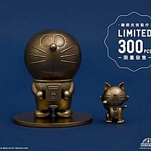限量300隻 銅像 叮噹 哆啦A夢 Doraemon