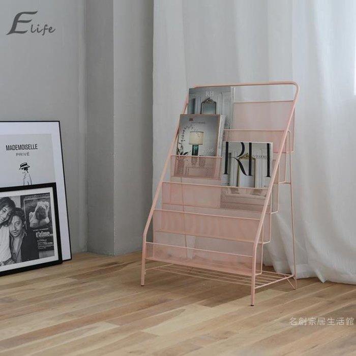 北歐鐵藝報紙繪本雜志架辦公室客廳落地式收納架兒童學生簡易書架尾牙