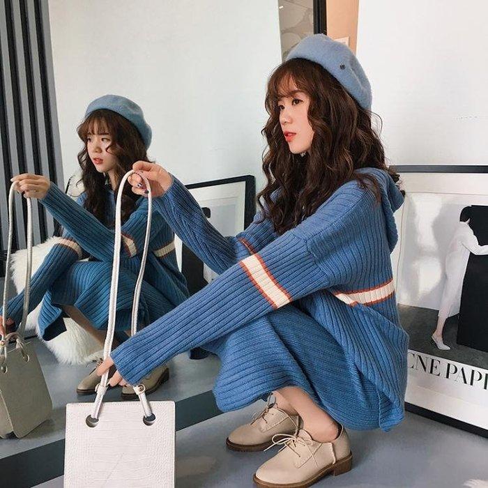 網紅毛衣女兩件套秋裝2018新款寬鬆正韓外套毛線裙針織衫套裝俏皮