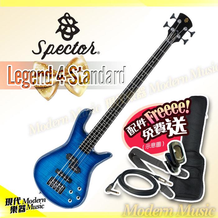 【現代樂器】超值推薦!Spector 電貝斯 LS-4 Legend 4 Standard 藍染色 送多項配件 LS4