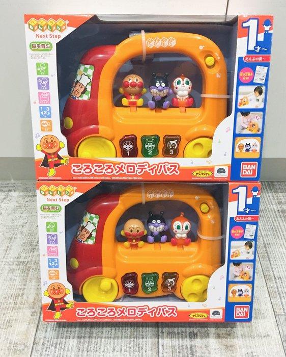 Baby Sheep 日本麵包超人 手推公車 爬行公車 音樂公車 爬行玩具 音樂玩具 聲光公車玩具