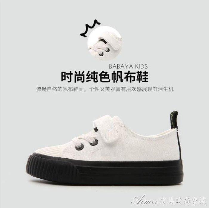 兒童帆布鞋小白鞋秋季新款男童布鞋女孩板鞋布鞋潮童鞋