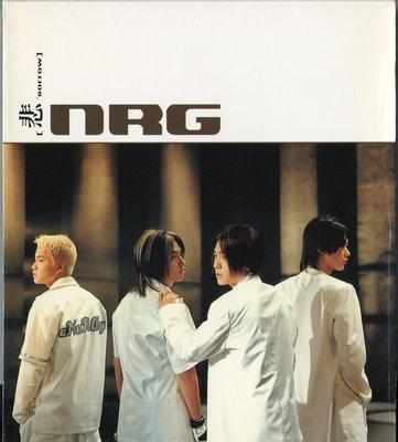 【嘟嘟音樂坊】NRG - 悲 Sorrow  韓國版