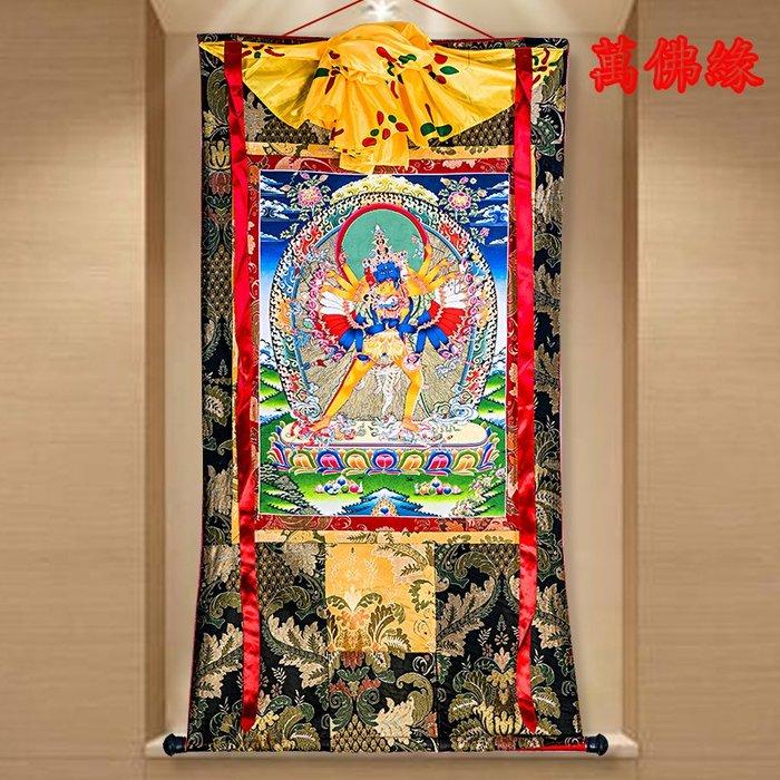 【萬佛緣】事論金剛唐卡刺繡布料裝裱西藏唐卡裝飾掛畫事論金剛唐卡佛像154公分