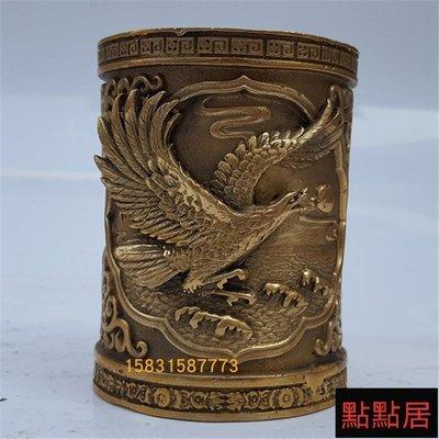 【點點居】純銅筆筒黃銅工藝品文具用品居家辦公桌面創意裝飾鷹筆筒擺件DDJ1869