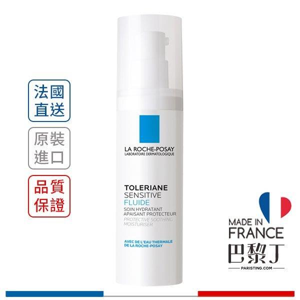 La Roche-Posay 理膚寶水 多容安舒緩濕潤乳液 40ml(原 多容安濕潤乳液)【巴黎丁】台灣公司貨