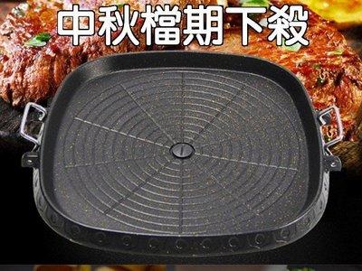 廚房大師-韓式正方形滴油烤盤 韓式烤盤 雞蛋烤盤 起司烤盤 鐵板燒.烤肉盤.岩燒 健康不卡油 平底鍋 適用烤肉架 烤肉爐