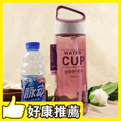 超大容量水杯2000ml塑料便攜防漏運...