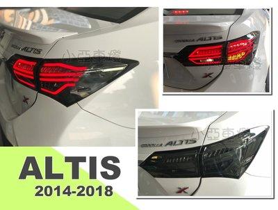 小亞車燈改裝*全新 ALTIS 11代 11.5代 2016 2017 2018 年 仿賓士款 燻黑 LED光柱尾燈