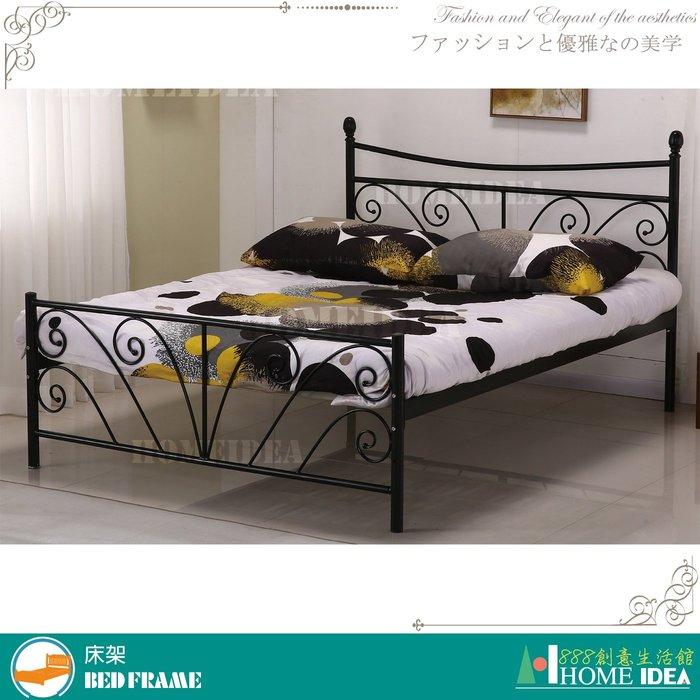 『888創意生活館』202-102-2丹尼5尺黑色雙人鐵床$5,700元(02-3床架床組單人床雙人床單人床)台中家具