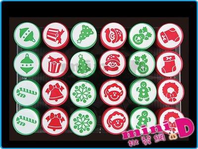 聖誕(圓型)卡通印章/6入  聖誕節 ...