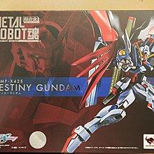 日版 BANDAI METAL ROBOT魂<SIDE MS> DESTINY  GUNDAM-  全新 未開 #0440