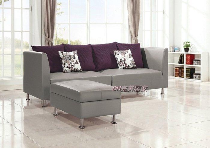 【DH】商品貨號VC628-2商品名稱《品味》灰色皮革四人座L型沙發組。另有黑色。搶眼色彩,裝飾居家空間。新品特價中~