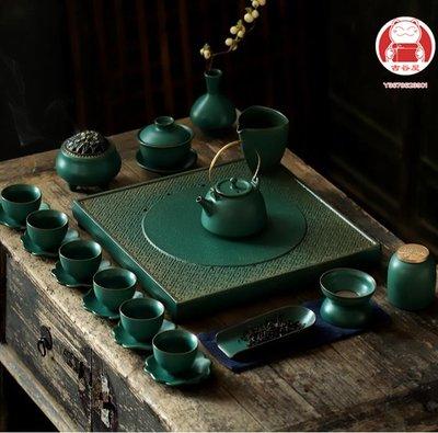 陶瓷茶盤 茶杯泡茶 功夫茶具 套裝現代家用小套簡約陶瓷茶盤茶壺茶杯泡茶套裝