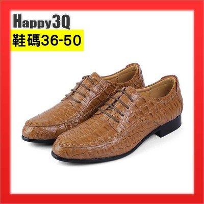 超大鞋碼男鞋加大50碼鞋碼12大尺寸大腳休閒鱷魚紋尖頭休閒皮鞋-藍/黑/棕/咖36-50【AAA3446】