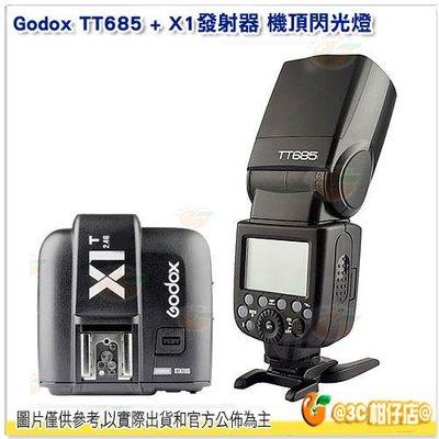 神牛 Godox TT685O + X1T-O 發射器 機頂閃光燈 高速 TT685 Olympus 公司貨