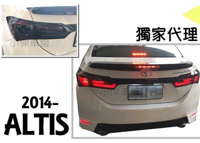 JY MOTOR 車身套件 - ALTIS 11代 11.5代 序列式方向燈 全LED 光柱 尾燈 有後霧燈 實車安裝