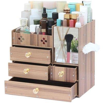 藍格子桌面化妝品收納盒歐式木制抽屜式梳...