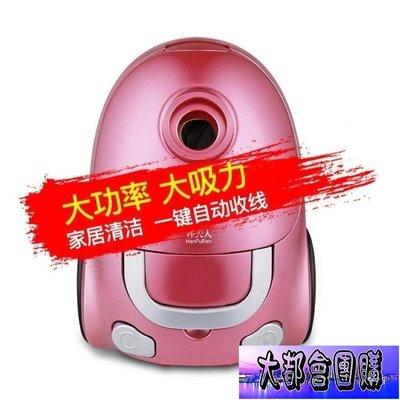 韓夫人吸塵器家用手持式超靜音迷妳強力除蟎地毯大功率小型吸塵機QM【大都會團購】