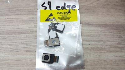 【南勢角維修】三星 S7 edge 前相機 前鏡頭 維修完工價600元 全國最低價