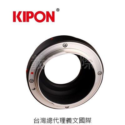 Kipon轉接環專賣店:P110-EOS R(CANON EOS R,Pentax Auto 110,EFR,佳能,EOS RP)