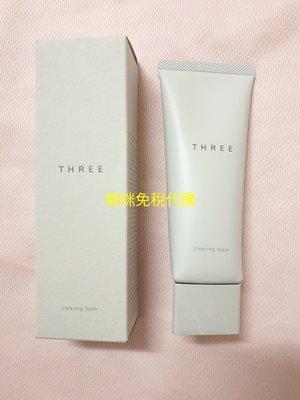 [韓國免稅品代購] THREE 肌能活顏皂霜 洗面乳 CLEARING FOAM 100g