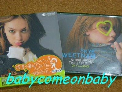 舊CD英文專輯-SKYE SWEETNAM搖滾小魔女-NOISE FROM THE BASEMENT閙翻地下室CD+AVCD(近全新)