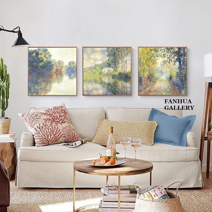 C - R - A - Z - Y - T - O - W - N 莫內印象派風景裝飾畫簡約海景天空房子方形三聯沙發掛畫