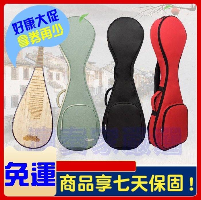 ⚡演奏家⚡現貨【加贈好禮】加厚防水10MM高密度珍珠綿琵琶包雙肩背琵琶袋 琵琶 琵琶袋 樂器袋