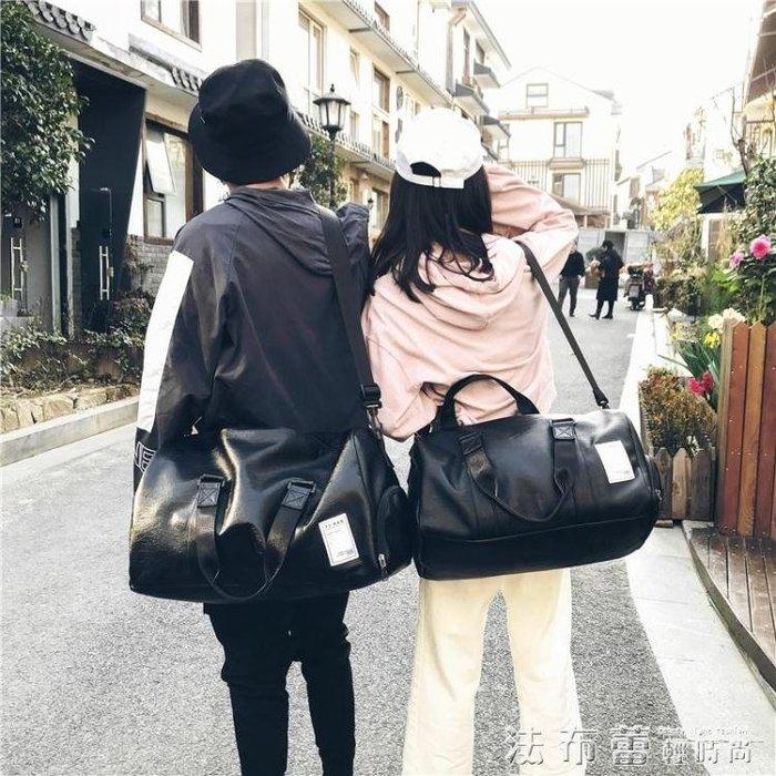 手提包男潮牌旅行包女大容量手提包小短途行李袋防水旅游運動健身包男