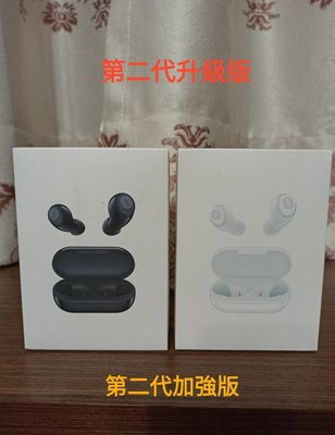 (現貨秒寄,官方正品)Funcl W1S 真無線藍牙耳機W1(全新 未拆封)